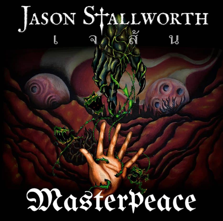 Masterpeace album Jason Stallworth